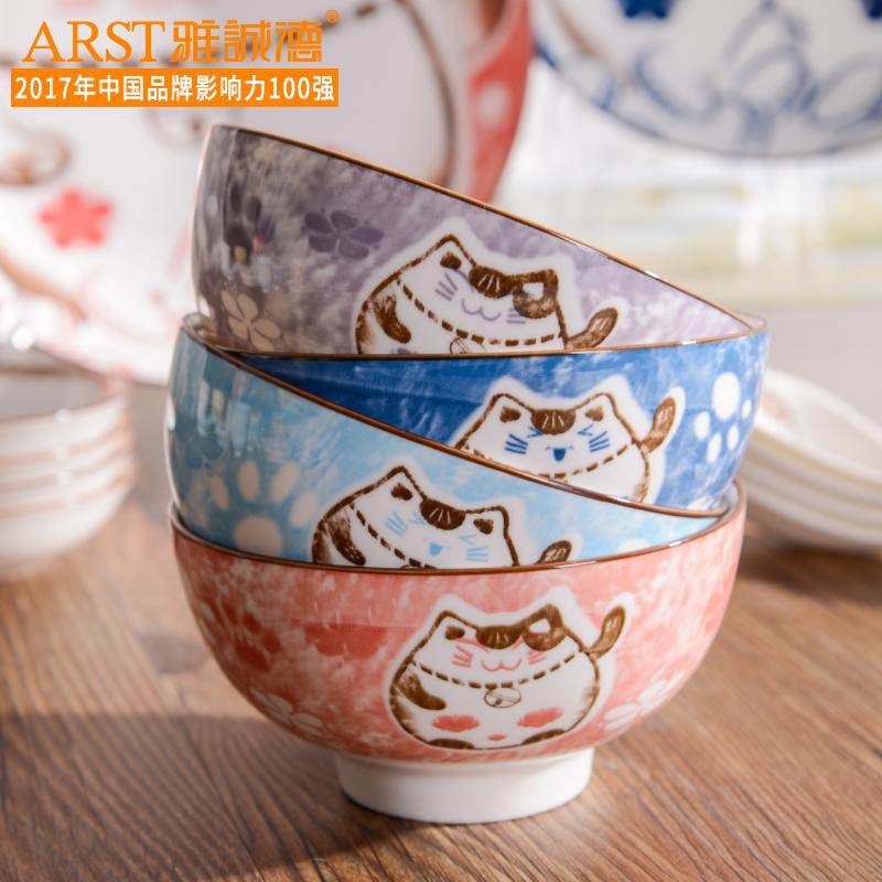 雅诚德 碗家用陶瓷饭碗日式餐具组合套装吃饭卡通招财猫碗盘碟子