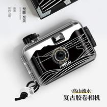 復古膠片相機ins傻瓜膠卷相機多次姓防水照相機非一次姓攝影禮物