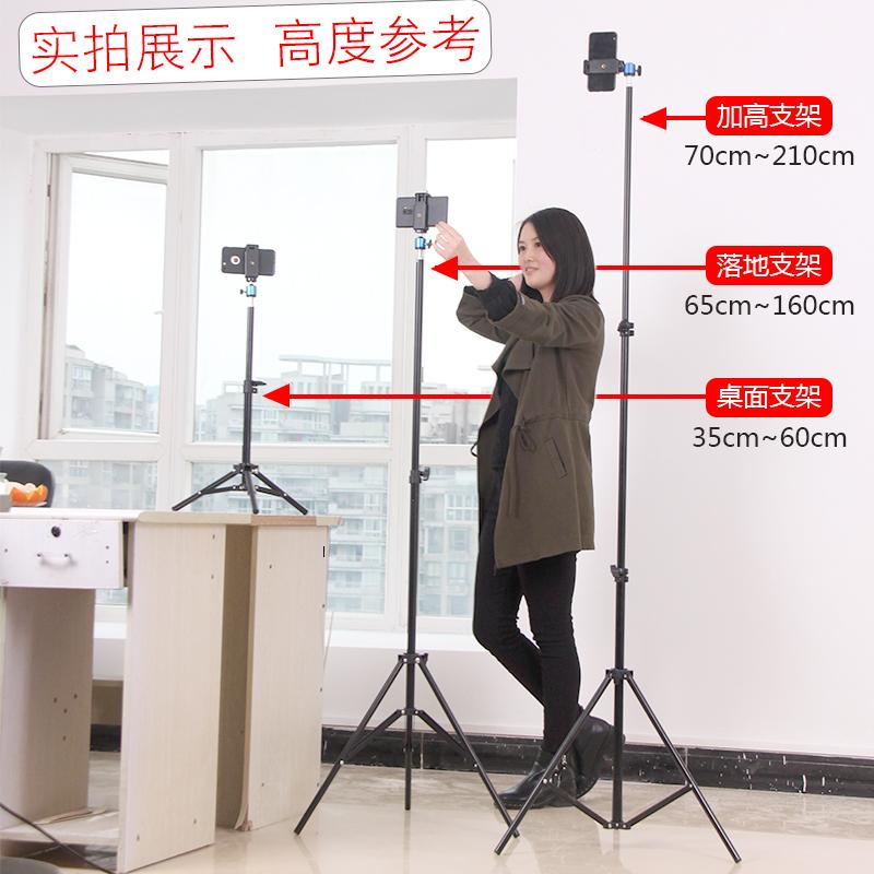 手机直播支架抖音拍照三脚架落地自拍三角架支夹户外拍摄影录视频