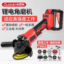 刷机切割充电电动电池机电抛光机功能手磨多功能角磨打磨磨机割机