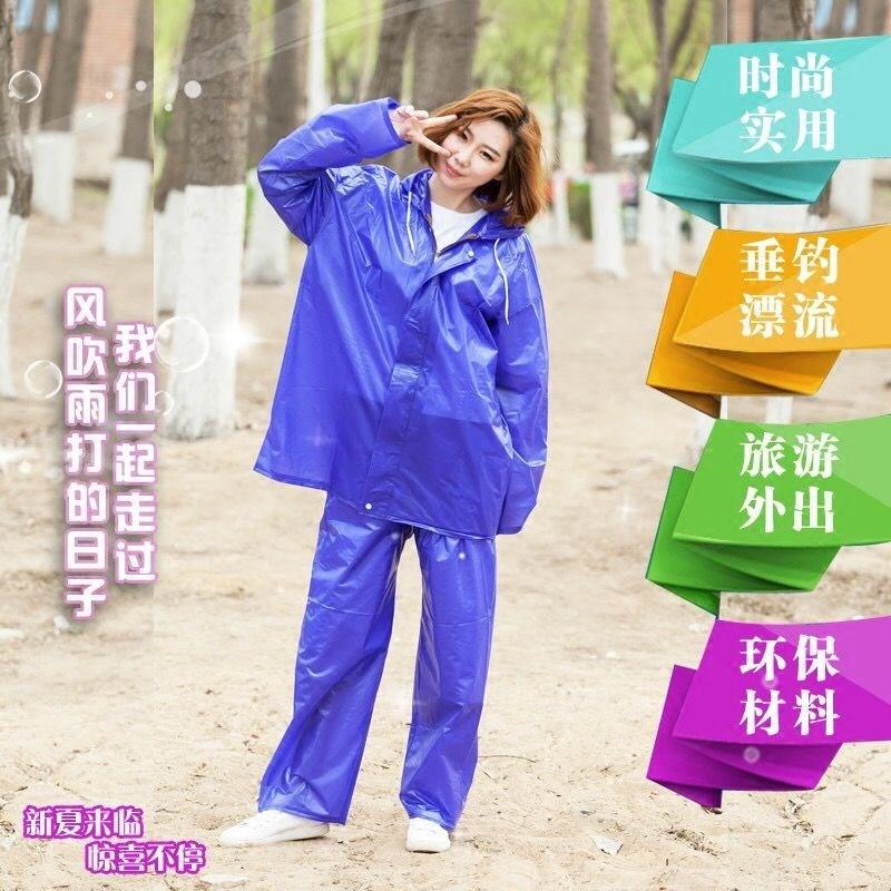 Non disposable raincoat rainpants suit beef tendon split male and female adult site waterproof work clothes labor protection raincoat