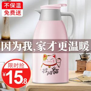 保温壶家用保暖水壶暖热水瓶茶瓶小暖瓶杯大容量便携保温壶小迷你