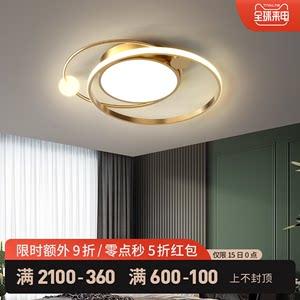新款轻奢卧室灯吸顶灯简约现代灯具房间灯创意个性设计师网红灯饰