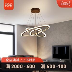 艺术吊灯现代简约餐厅灯圆环复式楼梯灯创意个性大气大厅客厅吊灯