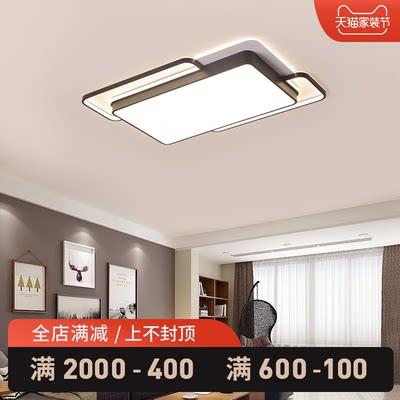 2020新款大气客厅灯现代简约创意卧室灯led极简个性吸顶灯房间灯