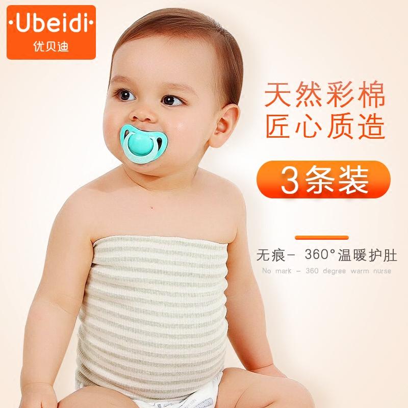 宝宝护肚围纯棉婴儿肚脐腹围新生儿秋冬睡觉肚兜护肚子神器防着凉