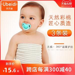 宝宝护肚围纯棉婴儿肚脐腹围夏季薄款新生儿肚兜护肚子神器防着凉