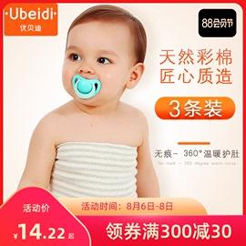 宝宝护肚围纯棉婴儿肚脐腹围夏季薄款新生儿肚兜护肚子神器防着凉图片