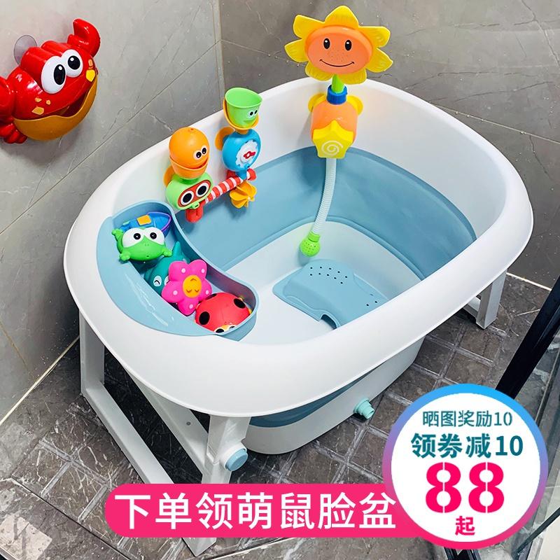 婴儿洗澡盆折叠浴桶儿童洗澡桶游泳桶家用宝宝浴盆大号新生可坐
