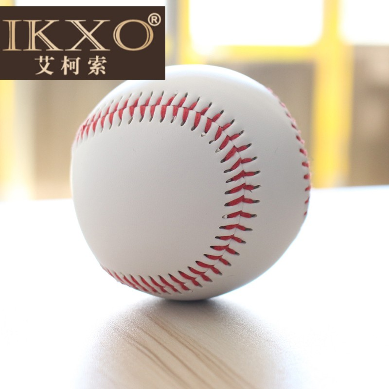 Primary school students 10 inch softball 9 baseball soft and hard solid children with baseball game training baseball class