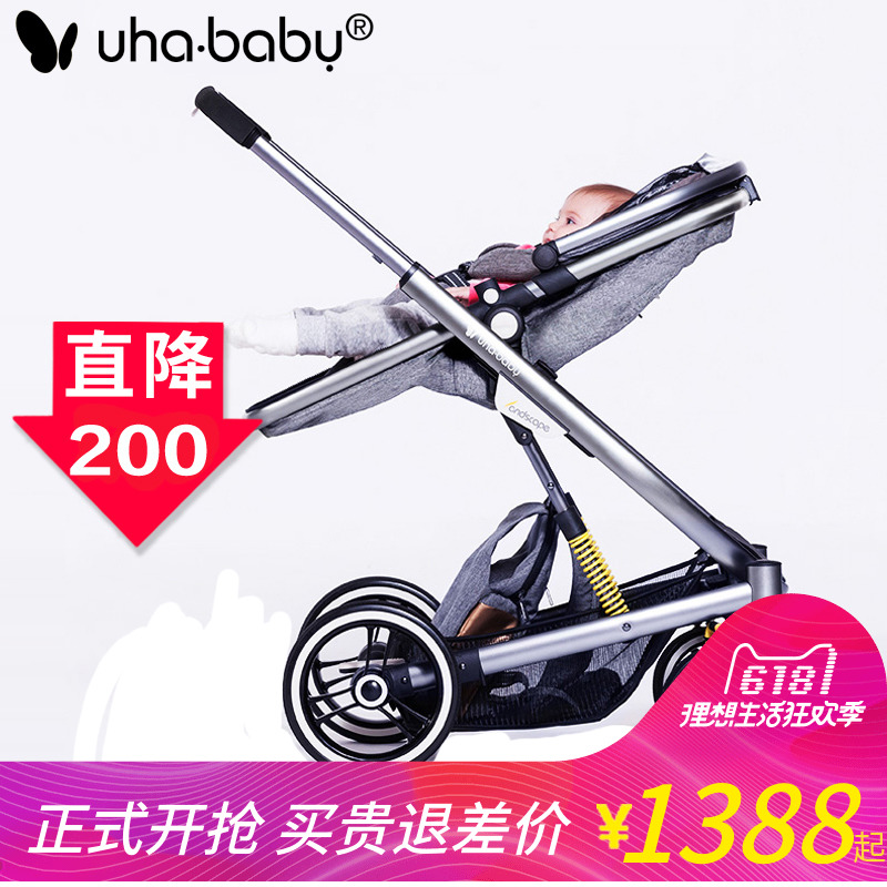 uhababy婴儿推车质量如何,谁买过