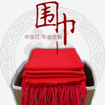 Custom Red Scarf Logo Embroidery word activity Custom Party gift print Chinese red big Scarf Annual Meeting