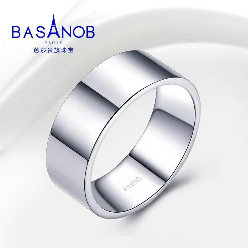 Platinum ring pt950 platinum pair ring womanism ring wide Ring 18K Gold couple wedding ring personalized engraving