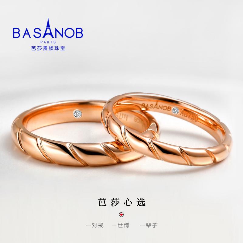Couple diamond ring genuine 18k rose gold simple ring proposal wedding engraved female male ring diamond ring