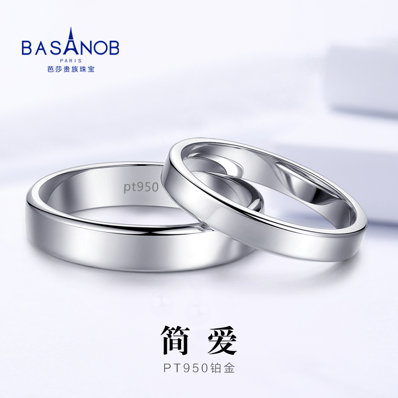 Platinum right angle smooth ring mens and womens couple ring pt950 platinum light ring a pair of simple aperture rings