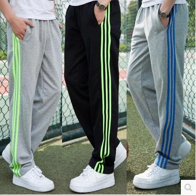 春秋夏男青年运动宽松直筒带休闲裤限2000张券
