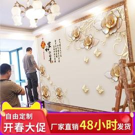 现代简约3D影视墙壁画5D客厅电视背景墙壁纸8D墙纸装饰墙布大气