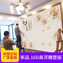 現代簡約3d客廳電視背景墻壁畫5d影視墻壁紙8d墻紙家用墻布大氣