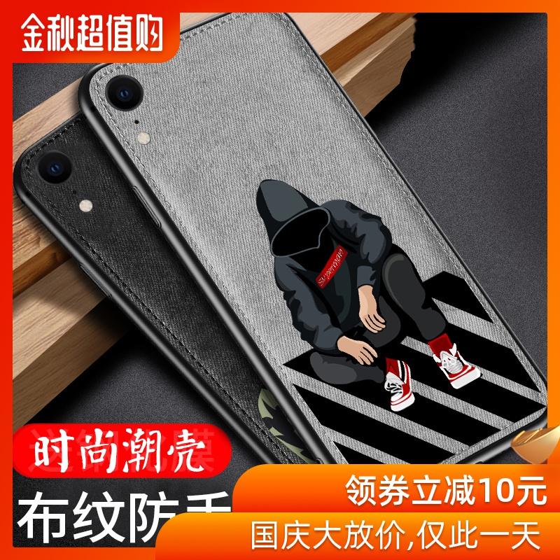 券后25.00元iphonexs max软布纹苹果x套手机壳