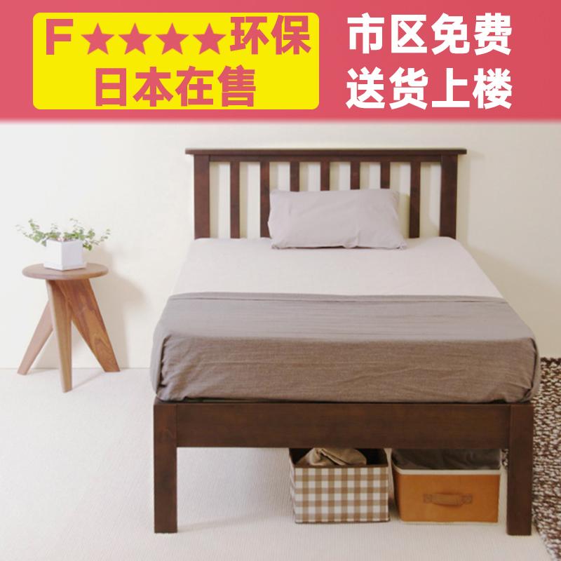 单人床儿童成人实木床出口日本1/1.2m1.5简约北欧小户型F4星环保