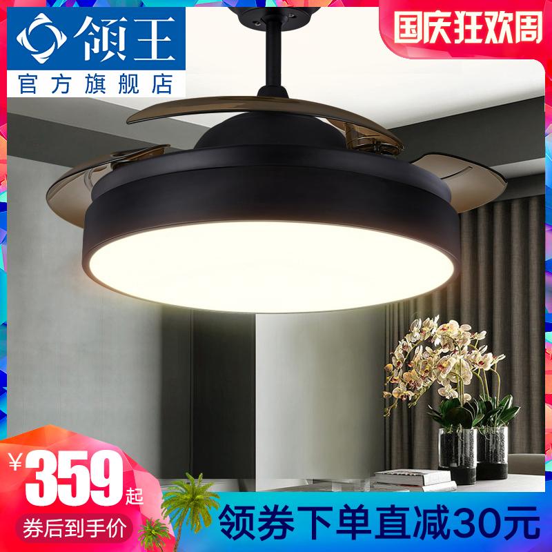 领王隐形风扇灯餐厅客厅卧室风扇吊灯现代简约吊顶一体北欧吊扇灯