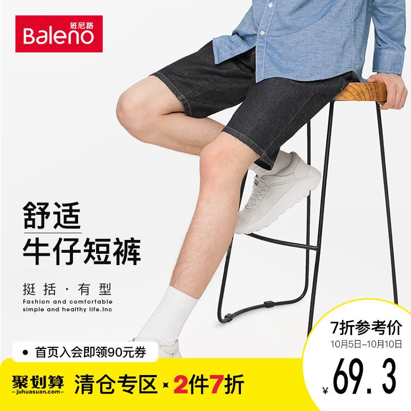 10-12新券baleno牛仔夏季新款休闲五分裤短裤