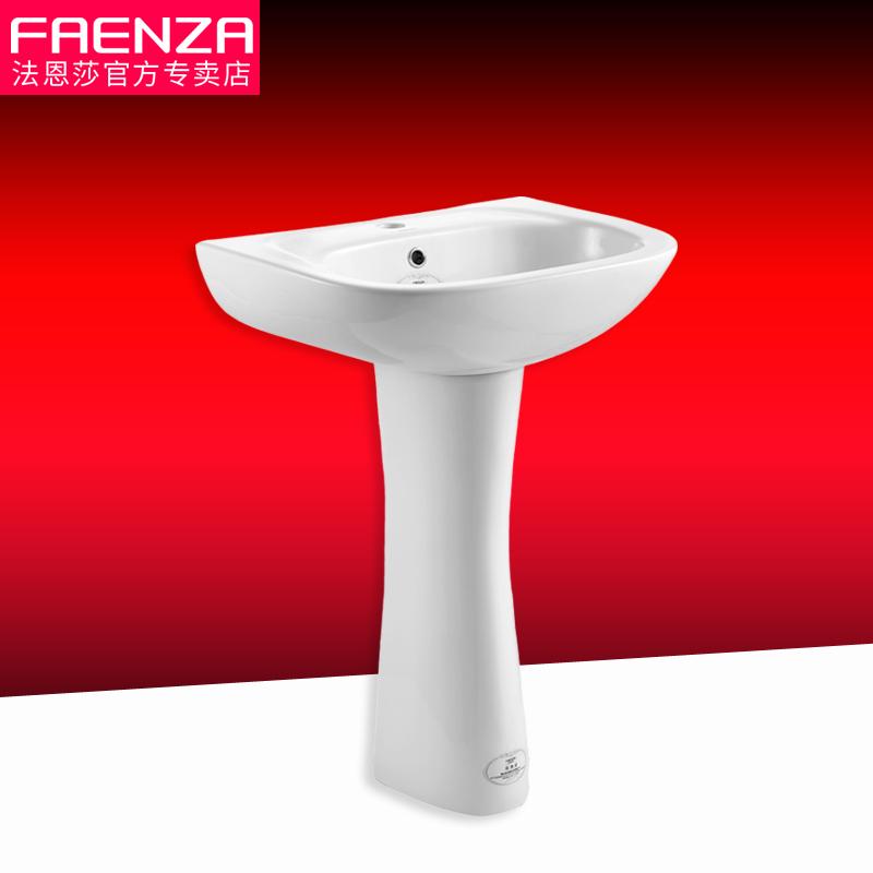 Франция грейс крахмал саго ванная комната колонка бассейн керамика мыть бассейн FP3601 искусство мойте руки бассейн мойте руки бассейн не содержащие кран