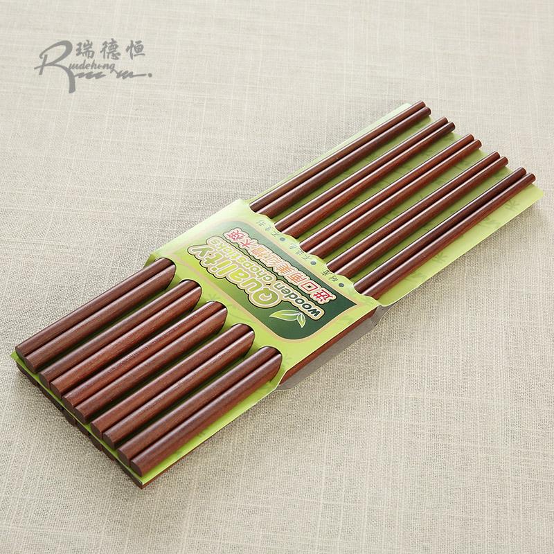 紅木筷子家用家庭裝10雙套裝 巴西 紅檀木雞翅木 無漆無蠟實木