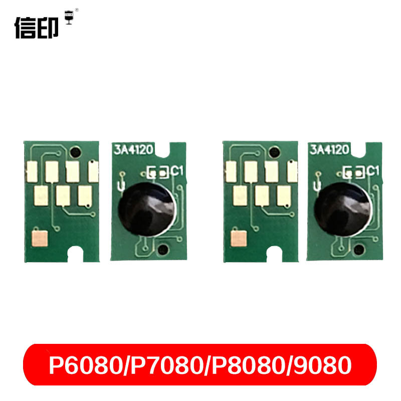 Электроника / Электротехника Артикул 606174153918