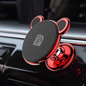 车载手机架磁吸盘式车内多功能通用型磁铁片磁力贴放手机的架子出风口万能引磁可爱导航车用贴片汽车电话粘贴