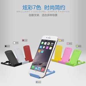 手机桌面支架懒人万能通用折叠式易携带iphone8多档可调节小支架