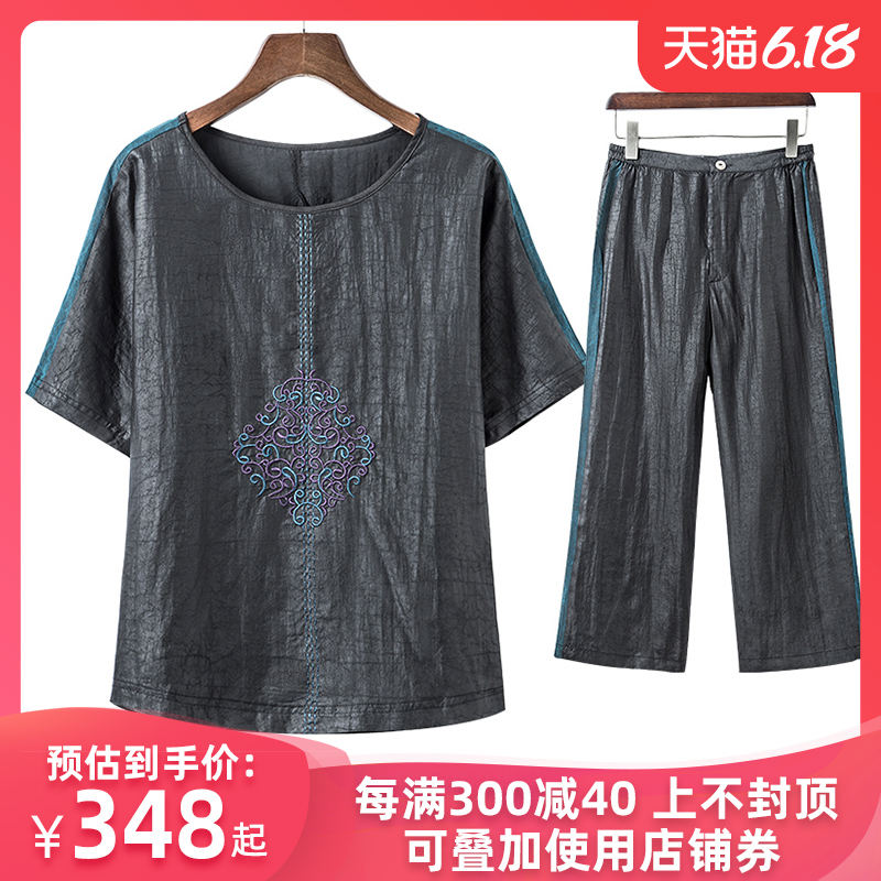 Middle-aged and elderly Tang suit female summer short-sleeved silk mulberry silk fragrance cloud yarn suit women's mom