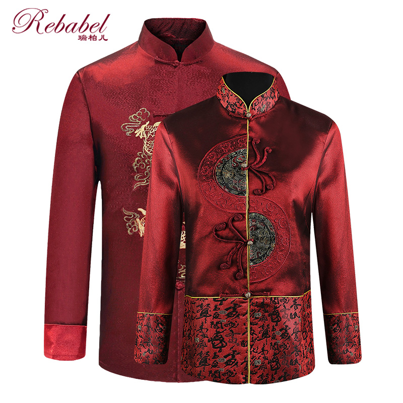 Middle-aged and elderly Chinese women's spring coat couple suit grandpa and grandpa old age birthday