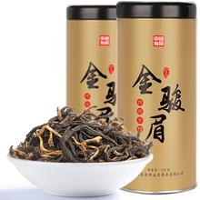 【茶硕士】浓香型特级正宗武夷山金骏眉125g