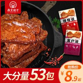 徽家铺子豆制品手撕素肉素食豆干小吃辣条80后怀旧好吃休闲小零食图片