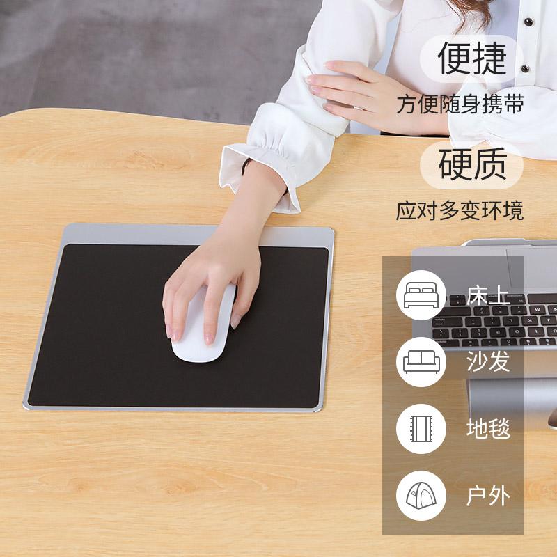 10-21新券程序员简约铝合金鼠标垫暖手桌垫冬天女手垫腕托超大号加长写字台桌面学生笔记本电脑台