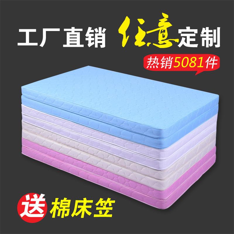 婴儿床垫天然椰棕新生小床棕垫加厚幼儿园宝宝床垫儿童床垫可定制