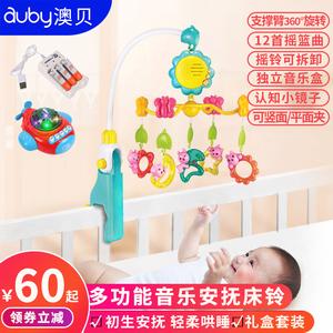 澳贝床铃新生1岁宝宝床头婴儿玩具