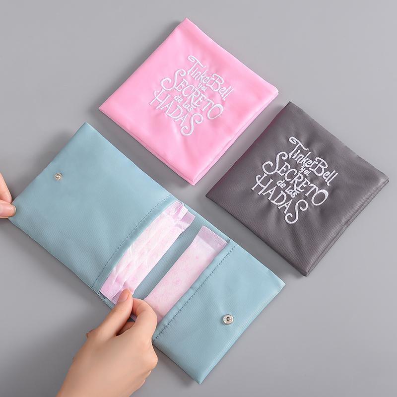旅行大容量卫生收纳包便携月事袋日系棉麻姨妈巾小包女生卫生棉包