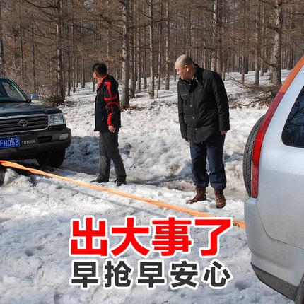 防冻液通用四季防高温红色水箱宝绿色汽车小车发动机冷却冷冻正品