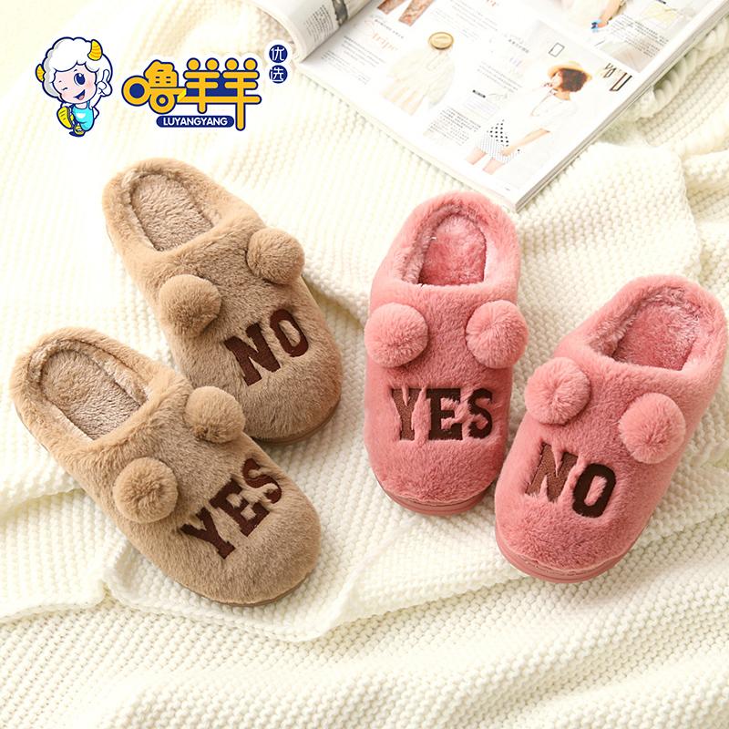 兒童棉拖鞋 女童男童女孩中小童幼兒防滑寶寶3~7歲2毛毛親子鞋