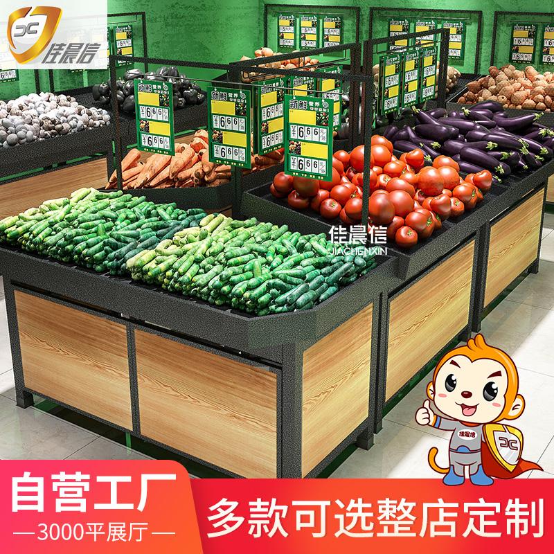 佳晨信超市果蔬货架便利店蔬菜架水果架水果店蔬菜店货架展示菜架