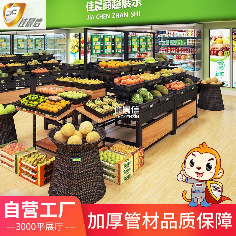 蔬菜架果蔬架蔬菜水果货架水果店蔬菜店展示架子加厚加固果蔬货架