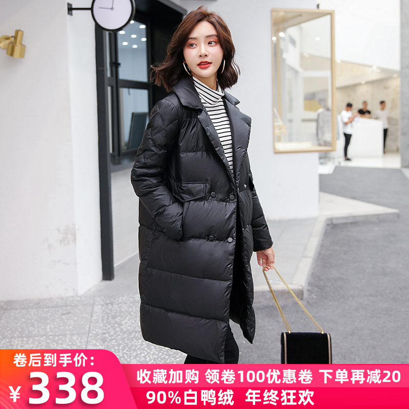 Vertical collar work down jacket womens winter new Korean mid long suit collar light professional down jacket fashion