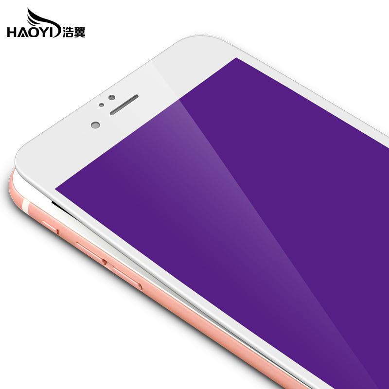 蘋果6plus鋼化膜iphone6splus全屏覆蓋抗藍光3D曲麵軟邊手機膜5.5