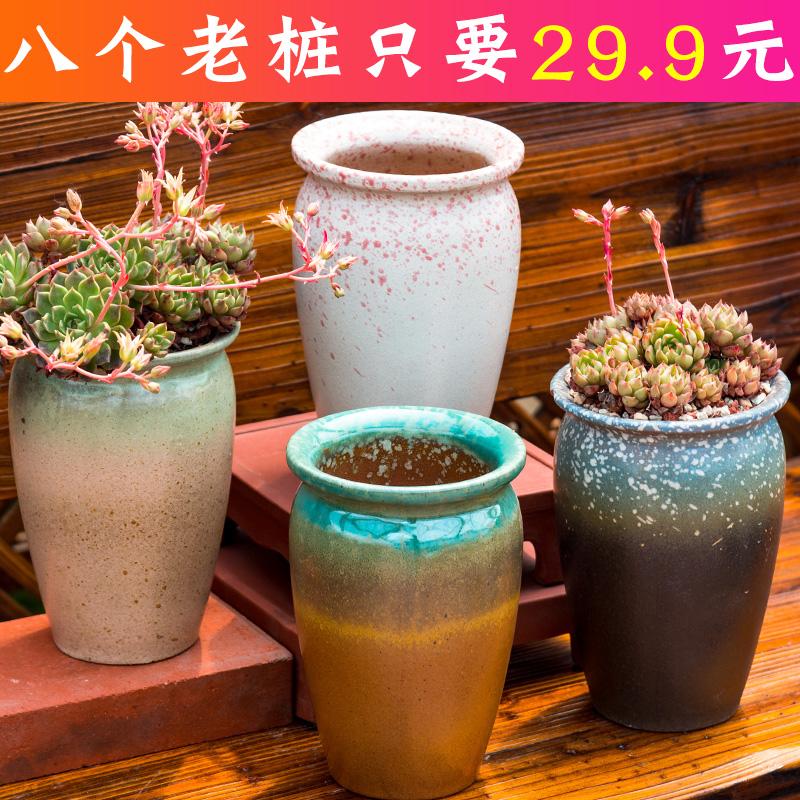 多肉植物花盆多肉花盆套装陶瓷简约月季粗陶紫砂法师大老桩高花盆