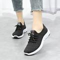 2020老北京春季飞织运动网鞋女士新款休闲鞋小白鞋女单鞋跑步女鞋