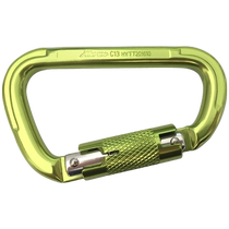 An Shu Outdoor Climbing main lock mountaineering buckle climbing equipment safety main lock buckle D type wire buckle automatic C13 climbing
