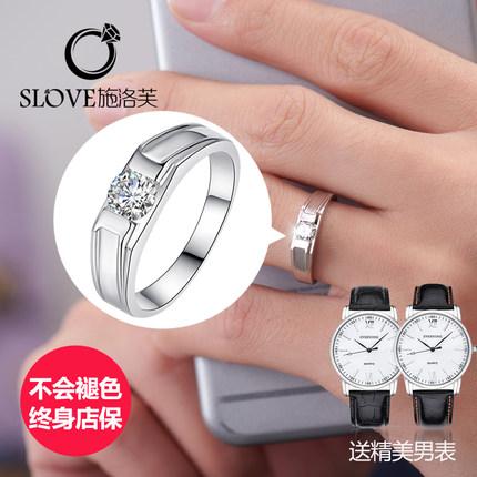 施洛芙钻石戒指指环材质分析,五大谎言别中招