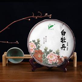 源山野福建福鼎白茶高山老白茶白牡丹茶饼5年老茶茶叶礼盒350g图片
